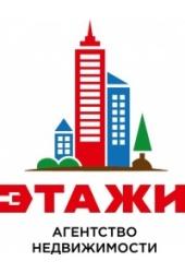 агентства недвижимость красноярск официальный сайт