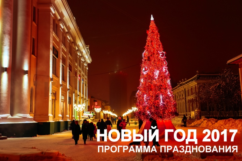 Новогодняя ярмарка в архангельске дворец спорта расписание